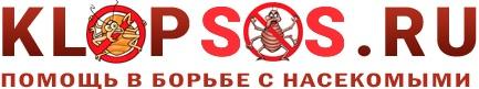 KlopSOS.ru