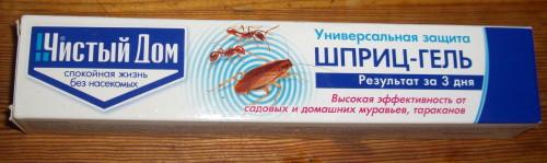 Инсектицид чистый дом шприц-гель