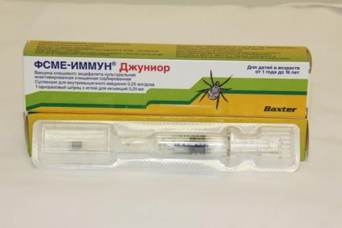 Вакцина ФСМЕ-ИММУН