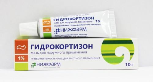 гидрокартизон