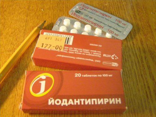 Цену на препарат можно узнать в аптеке