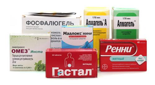 Прием антацидных препаратов снижает эфективность йодантипирина