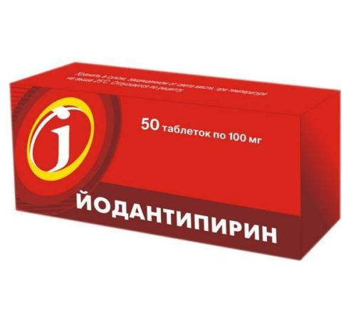 Можно выпить таблетку йодантипирина