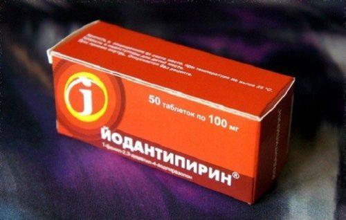 После приема препарата организм человека способен противостоять вирусам