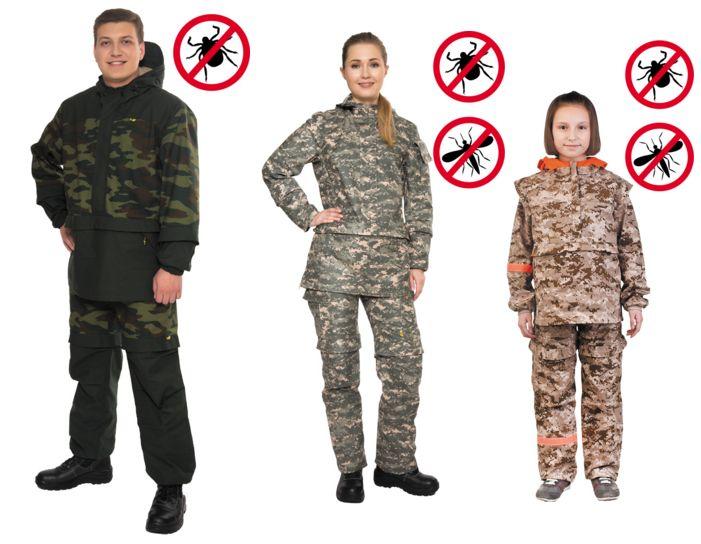 костюмы биостоп