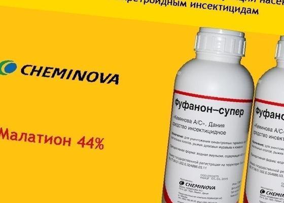 В состав препарата входит инсектицид и пестицид Малатион