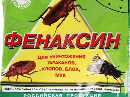 Фенаксин