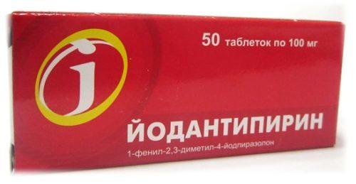 Йодантипирин применяют для профилактики клещевого энцефалита